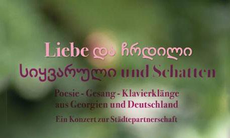 Konzertplakat Liebe und Schatten